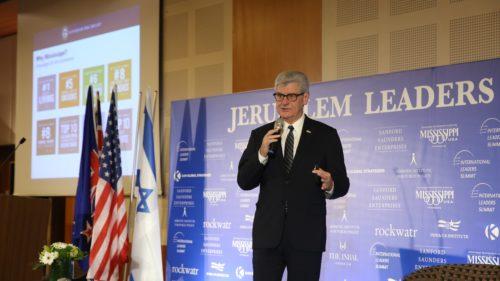 Governor Bryant_Delivering Keynote Address
